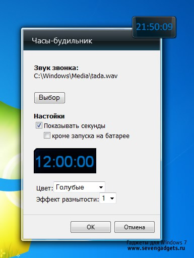 Секундомер Для Windows