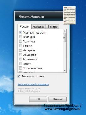 Новости славянск за последний час онлайн
