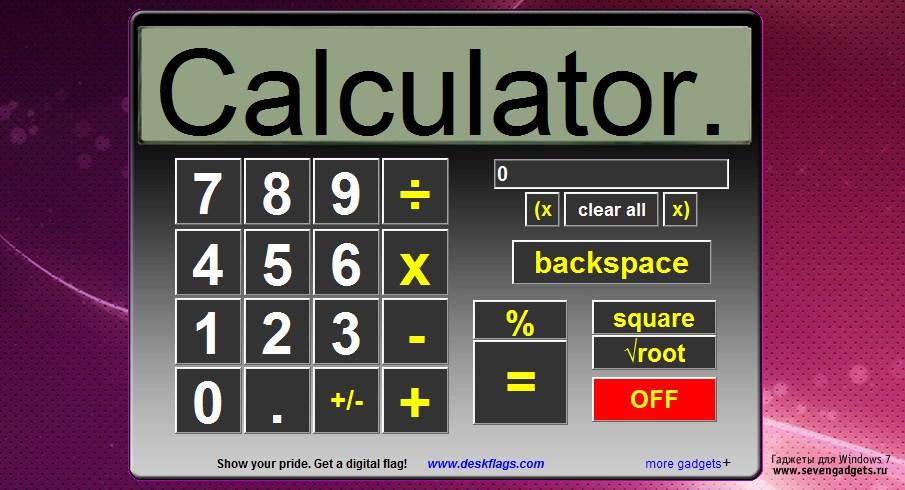 Калькулятор установить на рабочий стол бесплатно