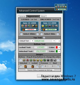 Advanced Control Sys