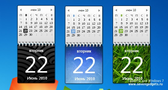 windows-xp-kalendar-na-rabochiy-stol