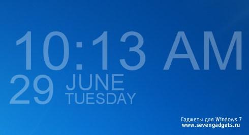скачать гаджеты часы для Windows 7 - фото 5