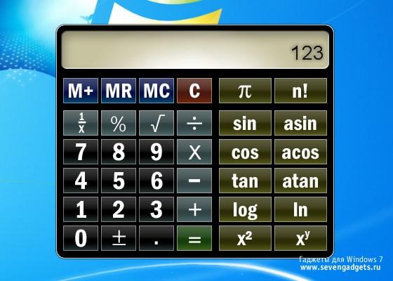 Калькулятор в windows 10.