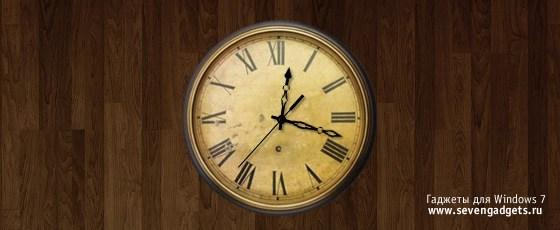 Большие часы на рабочий стол