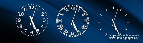 Часы обои на рабочий стол windows 10 » wallpapers бесплатно скачать.