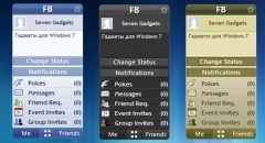 FaceBook Dashboard