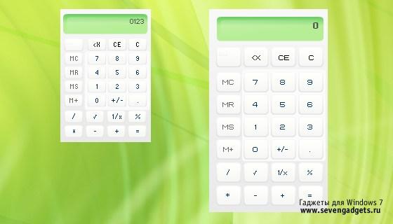 загрузить калькулятор на рабочий стол бесплатно - фото 11