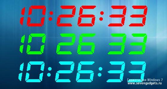 заставка часы на рабочий стол windows xp № 175099 загрузить