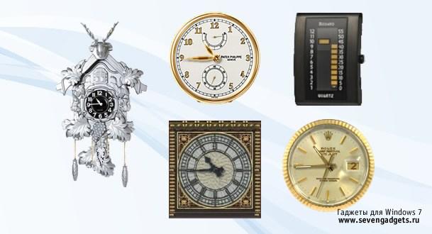 часы с кукушкой анимация гаджеты на рабочий стол для windows 7