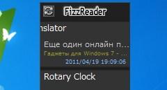 Fizz Reader