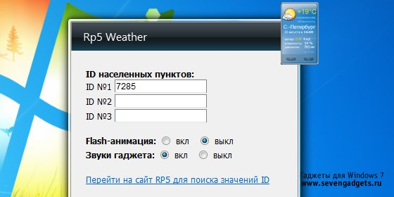 Погода в новая заимка тюменская область заводоуковский район