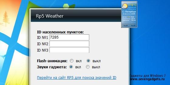 Пермский край оса погода на 10 дней