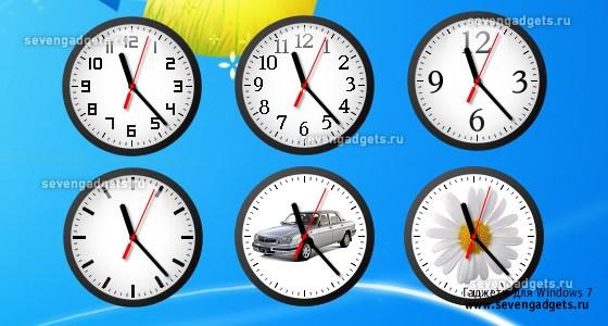 стрелочные часы онлайн - фото 10