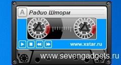 скачать музыки с радио 101.8