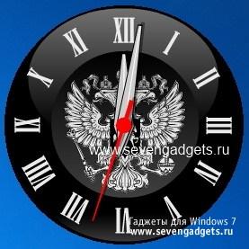 Аналоговые Часы На Рабочий Стол Скачать Бесплатно - фото 3
