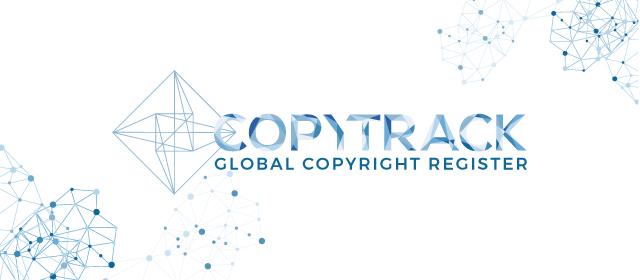 реестр авторских прав
